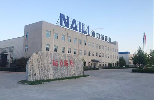 Destaca de Naili Co., Ltd.