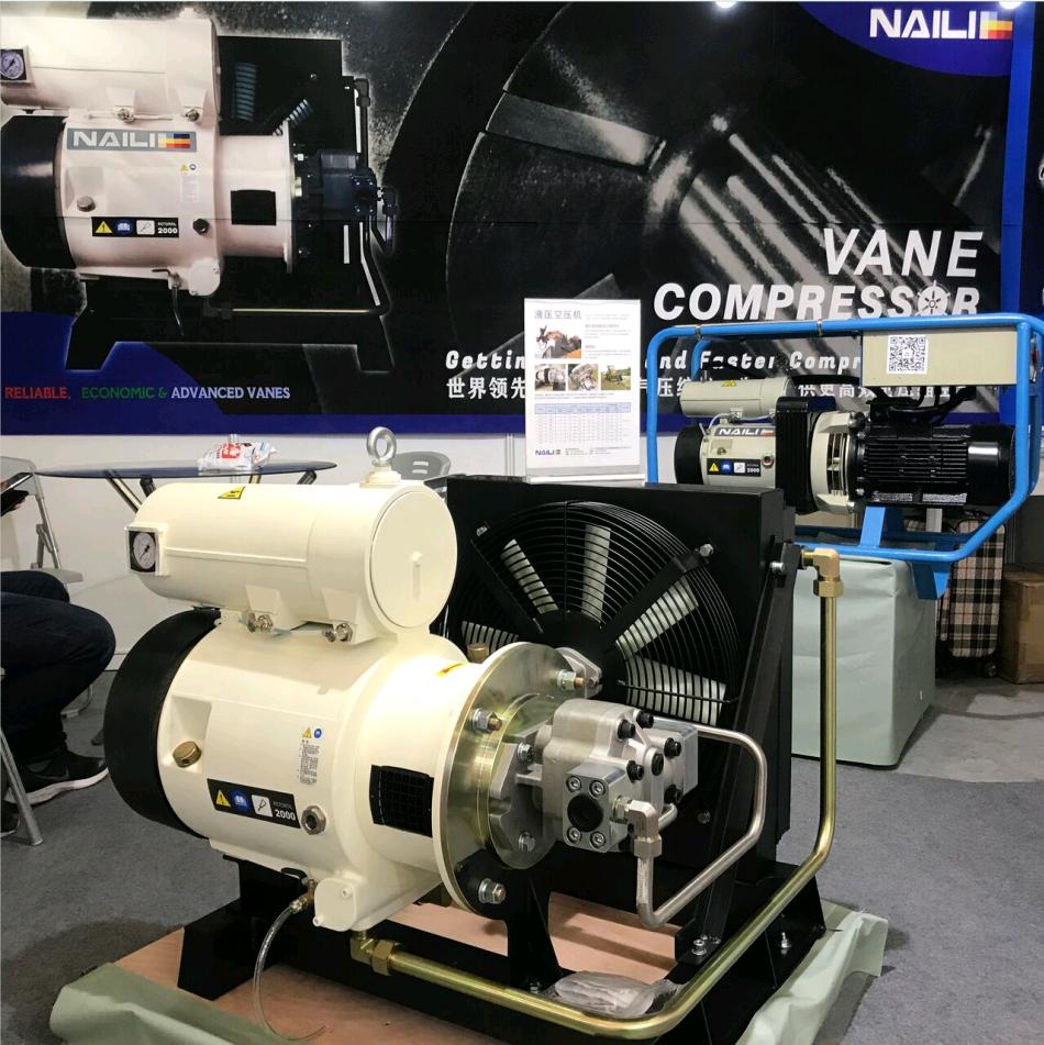 NAILI Compresor de aire hidráulico en BAUMA CHINA 2020