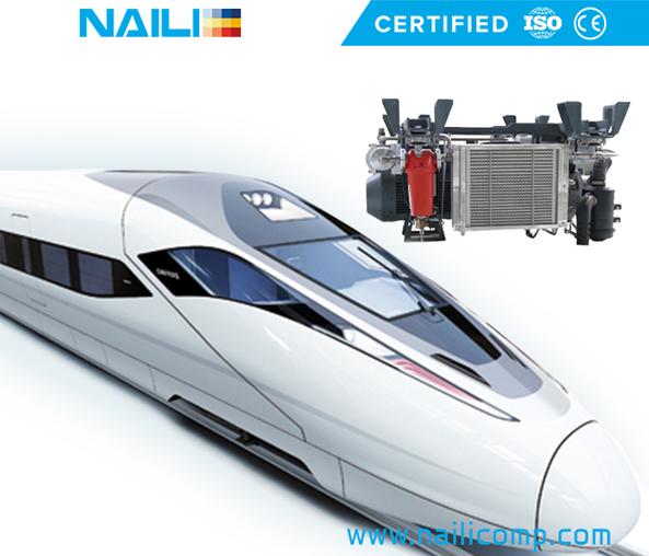 NAILI AGTU Series Rotary vane compressor for Motive transportation