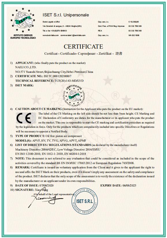 El compresor de pistones libre aceite de Naili ha sido certificado por la CE.