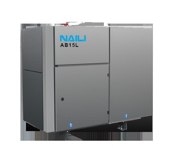 NAILI Serie AB Compresor de aire silencioso de AB 7,5kw /10hp a 55kw/70hp